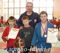 Химкинские самбисты-призеры с тренером в Троицке